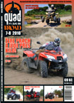 ATVs of year 2010
